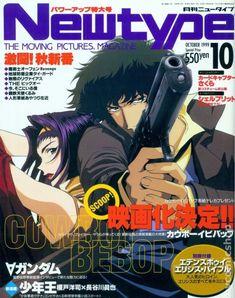 Wall Prints, Poster Prints, Wall Posters, Free Prints, Cowboy Bepop, Poster Retro, Manga Covers, Photo Wall Collage, Anime Sketch