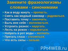 синонимы к слову лес: 15 тыс изображений найдено в Яндекс.Картинках