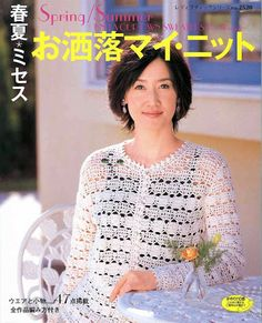 KNIT YOUR OWN SWEATERS FOR WOMEN SPRING-SUMMER No. 2520 - Azhalea Let's Knit 1.1 - Álbuns da web do Picasa
