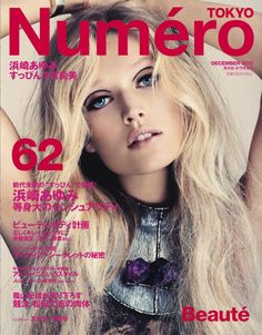 Hippy Beauty – Toni Garrn graces the December cover of Numéro Tokyo wearing a dreamy expression and hippy hair. Shot by Nino Muñoz and styled by Katie Mossman, the blonde wears Chanel lace. Check out a preview of the cover story under the cut.