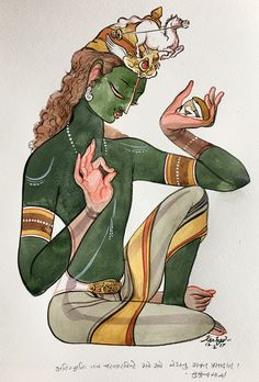 'Let me not forget you even for a moment...' MukundamAla.' #Dialogue with Arjuna. #krishnafortoday
