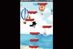 Here is a list of 25 endless jumping games for that will take you through the fun world of jumping games and let you select your own favorites. Apple Games, Apples To Apples Game, Fun World, Snoopy, Fictional Characters, Art, Art Background, Kunst, Performing Arts