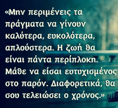 Greek Quotes, New Me, Psychology, Lyrics, Therapy, Wisdom, Letters, Sayings, Words