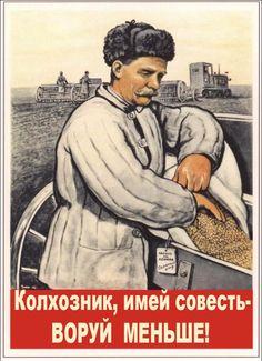 'Soviet Kolkhoz propaganda poster by Khokhloma