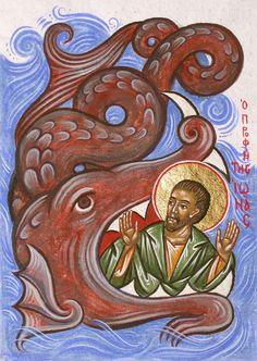 Michael Greschny – Le prophète Jonas – 10 x cm Religious Icons, Religious Art, La Résurrection Du Christ, Prophet Jonah, Orthodox Catholic, Frog Illustration, Jonah And The Whale, Paint Icon, Christian Art