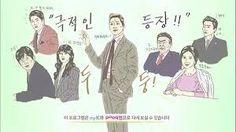 Chief Kim art work. Jung Hye Sung, Chief Kim, Namgoong Min, Thai Drama, Art Work, Kdrama, Comedy, Singing, Kpop