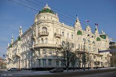 Gorodskaya Meria Rostov