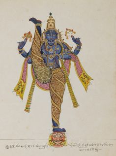 Opaque watercolour painting of Vamana in his gigantic form Trivikrama. Mysore Painting, Tanjore Painting, Onam Wishes, Indian Art Paintings, Mughal Paintings, Indian Folk Art, India Art, Hindu Deities, Yoga