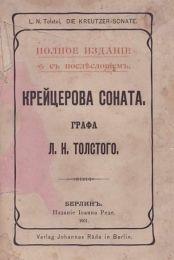 Bisogna approfittare di quello che c'è. Lev Tolstoj (La sonata a Kreutzer, 1889)
