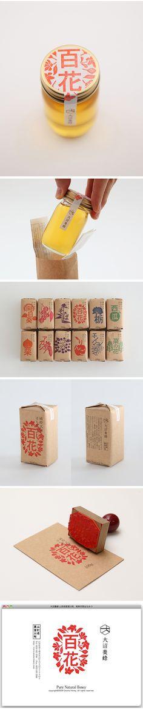 Honey packaging design is sweet as can bee Organic Packaging, Honey Packaging, Japanese Packaging, Craft Packaging, Food Packaging Design, Branding Design, Logo Bee, Label Design, Package Design