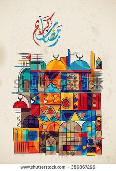 Ramadan greetings in Arabic script. An Islamic greeting card for holy month of Ramadan Kareem (translation- Generous Ramadhan) eps 10