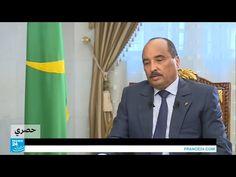 لغز ولد عبد العزيز: لن أترشح مجددا .فهل سيدعم الجنرال محمد الغزواني ؟ – Houdapress – هدى بريس