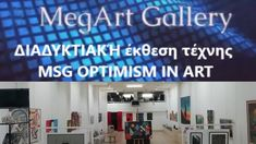 Proton&blue web tv- MSG OPΤIMISM ΙΝ ART Optimism, Broadway Shows, Tv, Blue, Television Set, Television