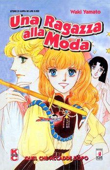Manga Collection, Anime Couples Manga, Old Cartoons, The Old Days, Manga Drawing, Shoujo, Old Things, Japanese, Illustrations