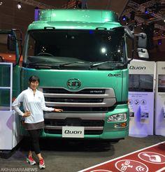 http://akihabaranews.com/2015/11/03/article-en/tokyo-motor-show-gallery-2-cars-cupholder-robots-self-driving-german-sausages