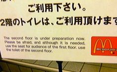 The most hilarious bathroom signs – Funny Translations Translation Fail, Funny Translations, You Have Been Warned, Lose Something, Fun Signs, Bathroom Signs, Anger Management, Funny Fails, Funny Memes