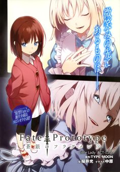 Fate/Prototype: Fragments of The Blue Sky