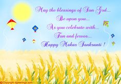 Dgreetings - Send this great card on Makar Sankranti to your friend. Happy Makar Sankranti, Blessed, God, Cards, Dios, Allah, Maps, Playing Cards, The Lord
