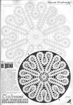 Kira scheme crochet: Scheme crochet no. Filet Crochet, Crochet Lace Edging, Form Crochet, Crochet Chart, Irish Crochet, Crochet Doilies, Crochet Stitches, Knit Crochet, Bruges Lace