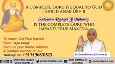 Saint Rampal Ji Maharaj is the only complete Guru in the whole world. Kabir Quotes, Nanak Dev Ji, Guru Purnima, Gita Quotes, Life Changing Books, Happy New Year 2019, Books To Read Online, One Life, Spiritual Quotes