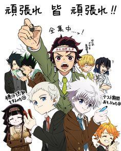 Likes, 36 Comments - The Promised Neverland Otaku Anime, Anime Manga, Anime Art, Anime Crossover, Girls Anime, All Anime, D Gray Man Anime, Cartoon Crossovers, Slayer Anime