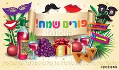 Hebrew greetingsgraphics passover and easter greetings vector happy purim translate from hebrew jewish holiday purim festival sign traditional symbols negle Choice Image