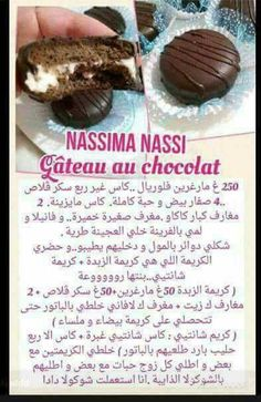 Cold Desserts, Dessert Drinks, Delicious Desserts, Yummy Food, French Macaroon Recipes, French Macaroons, Madeleine Cake, Tunisian Food, Cake Packaging