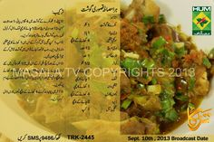 Gosht Mutton Recipes Pakistani, Pakistani Dishes, Cooking Recipes In Urdu, Chef Recipes, Asian Cooking, Easy Cooking, Good Food, Yummy Food, Kitchens