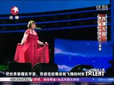 """Susan Boyle in China,  """" I Am Who I Was Born to Be"""""""