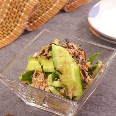 Japanese Side Dish, Japanese Dishes, Japanese Food, Healthy Dinner Recipes, Diet Recipes, Chicken Recipes, Cooking Recipes, Low Carb Brasil, Food Cravings