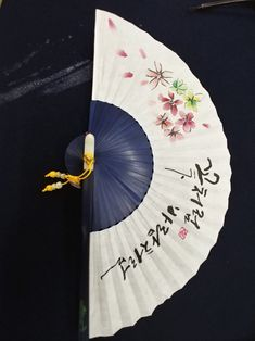 부천캘리/인천캘리/양평캘리/캘리수강/캘리주문제작 : 네이버 블로그 Hand Fans, Korean Outfits, Hand Lettering, Calligraphy, Painted Fan, Illustrations, Accessories, Korean Clothes, Penmanship