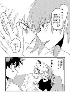 Bakugou Katsuki × Kirishima Eijirou 2/2