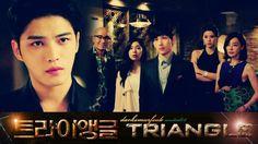 트라이앵글 / Triangle [episode 7] #episodebanners #darksmurfsubs #kdrama #korean #drama #DSSgfxteam UNITED06
