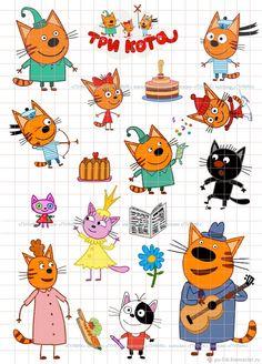 "Купить ""Три кота"" из фетра - 4 варианта - Новый Год, карамелька, коржик, кукла из фетра Schwarzkopf Hair Color Chart, Spongebob Drawings, Cat Party, Creative Teaching, Children's Book Illustration, Print And Cut, Pattern Art, Cute Wallpapers, Boy Birthday"