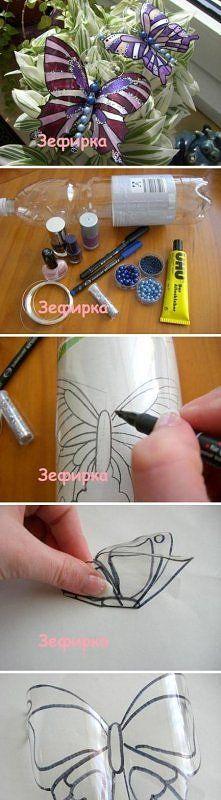 diy, diy projects, diy craft, handmade, diy plastic bottle butterfly