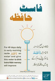 #ramadan #ramadan #dua