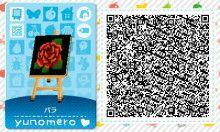 ACNL/ACHHD QR CODE-Rose Tile
