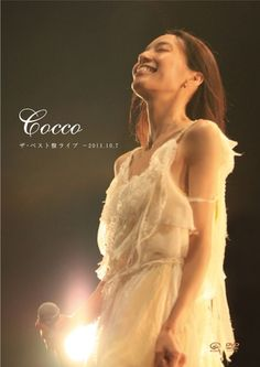 Cocco - Japanese singer