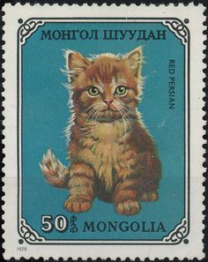 Mongolia 1979 Cat Stamps - Red Persian
