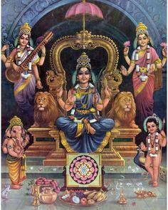 Lalitha/Raja Rajeshwari