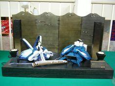 blue hina set