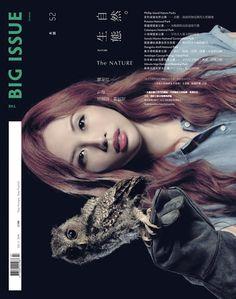 bigissue:THE BIG ISSUE 大誌雜誌 7月號 第 52 期出刊 - 樂多日誌