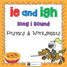 ... Phonics Bundle - posters and worksheets (US Spelling) and Phonics