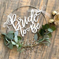 DIY Bridal Shower Hoop Tutorial - My sister is getting married iYou can find Diy wreath and more on our website. Bridal Shower Wreaths, Outdoor Bridal Showers, Bridal Shower Backdrop, Blush Bridal Showers, Wedding Shower Decorations, Unique Bridal Shower, Bridal Shower Centerpieces, Bridal Shower Signs, Diy Wedding Shower Invitations