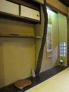 いとをかし京日記: 2010年9月 アーカイブ