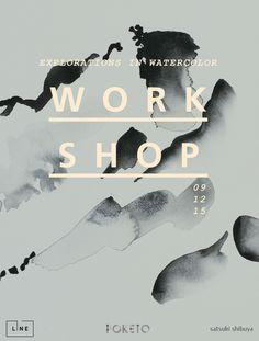 WATERCOLOR WORKSHOP — satsuki shibuya . journal