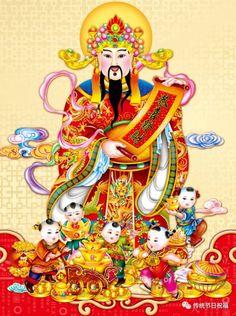 Chinese Cartoon, Cartoons, Princess Zelda, Photos, Fictional Characters, Inspiration, Ideas, Biblical Inspiration, Cartoon