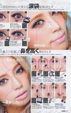 Gyaru make up – how to do it This picture shows some great tips and learnings of how to create that Gyaru everyday look. TO DO: – Highlight the nose bone – Create shadows on both sides of the nose to make it look m… Gyaru Makeup, Ulzzang Makeup, Hair Makeup, Pony Makeup, Makeup 101, Cute Makeup, Beauty Makeup, Asian Makeup Looks, Asian Make Up
