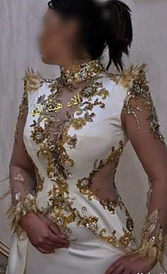 Online Fashion Magazines, Fashion Online, Peplum, Tops, Women, Dress Lace, Vestidos, Caftan Dress, Baby Sewing