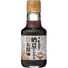 Medical Packaging, Bottle Packaging, Label Design, Packaging Design, Japanese Sauce, Rice Wine, Japan Design, Bottle Design, Organic Recipes